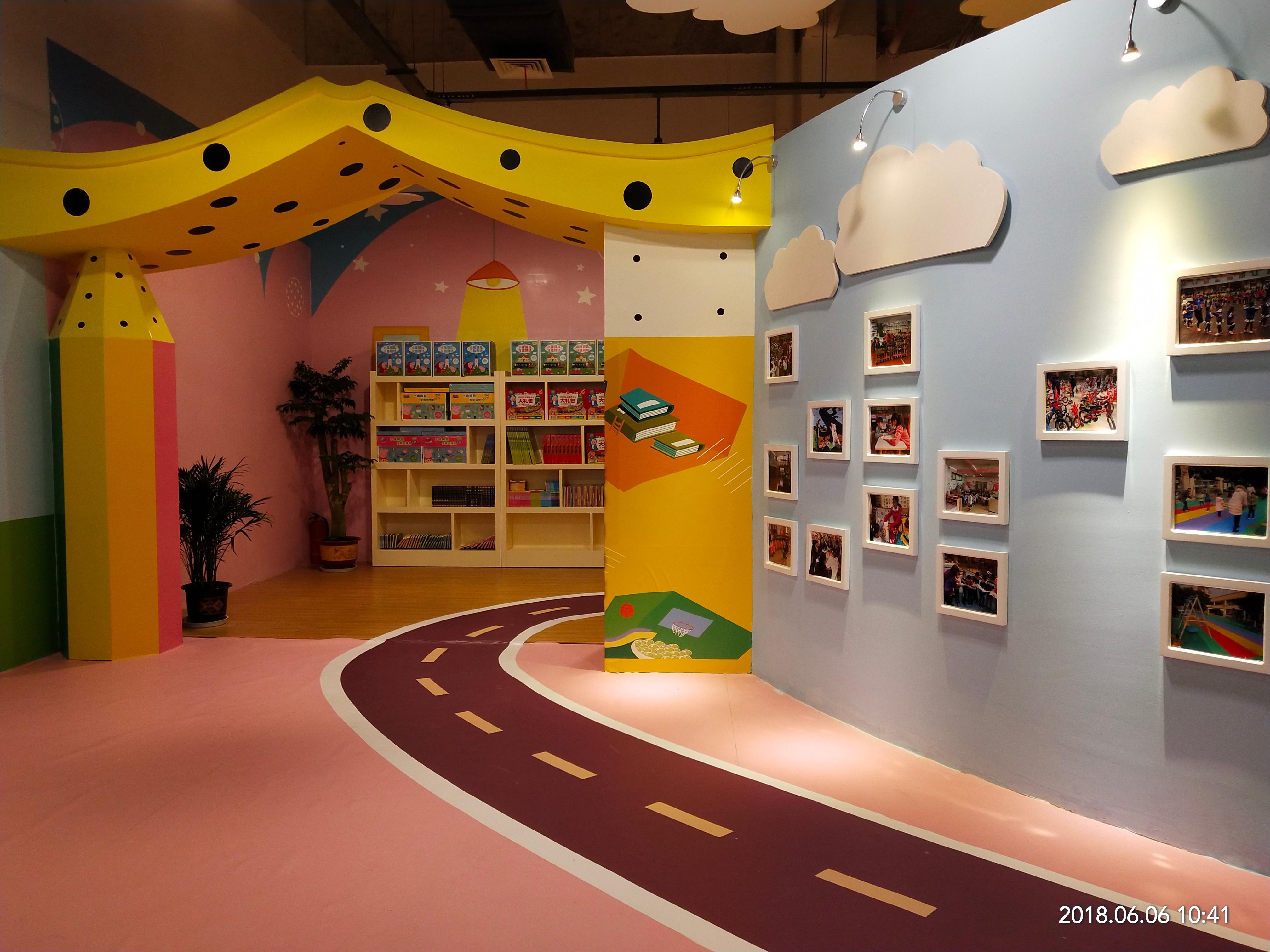 topshow-inspace好好玩童书馆(四川绵阳城市奥莱站)图片