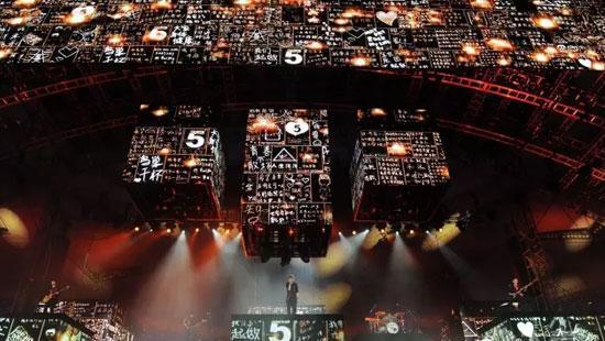 莫斯利安•五月天Just Rock It 2016 就是演唱会-西安站