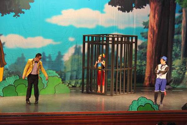 趣味互动儿童剧《木偶奇遇记》