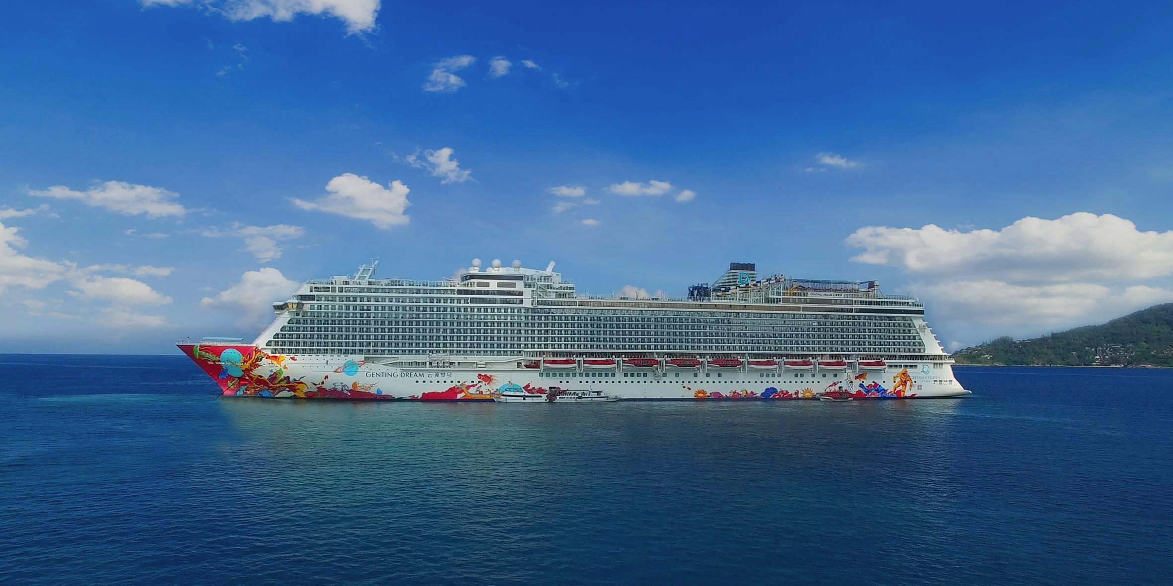 作为星梦邮轮品牌旗下的首艘豪华邮轮,云顶梦号传承云顶香港