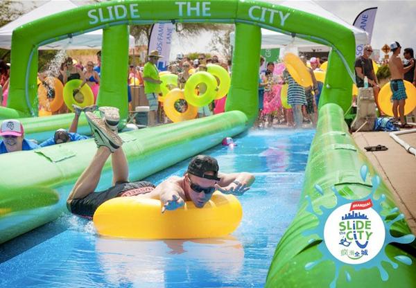 Slide The City 疯滑全城水上嘉年华—上海站