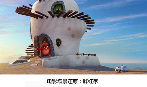 愤怒的小鸟嘉年华