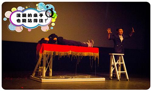 多媒体魔幻亲子舞台剧《魔法师小Q》