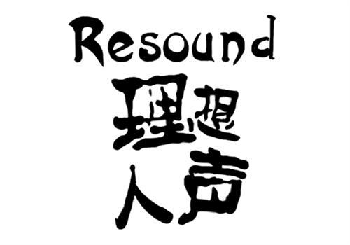乐团logo白底_副本.jpg