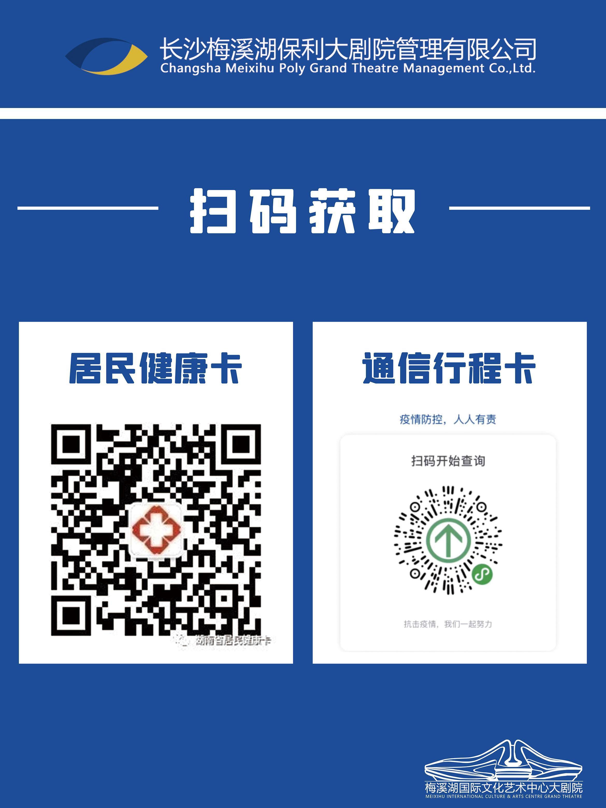 微信图片_20201201111102.jpg