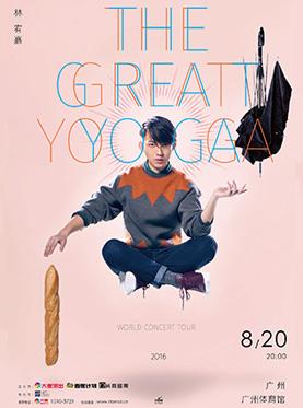 林宥嘉 THE GREAT YOGA 世界巡回演唱会-广州站