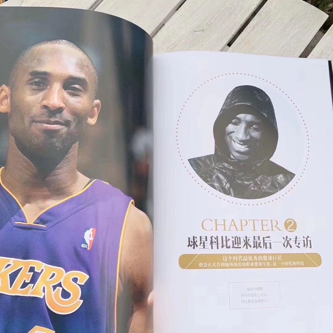 【科比】NBA科比布莱恩特周边衍生品「北京」