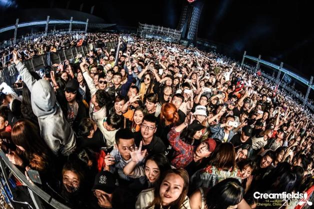 Creamfields Chengdu 成都站