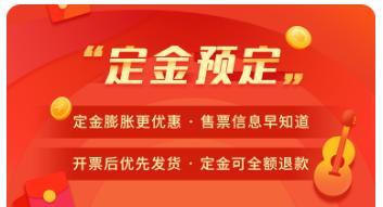 【太原】【定金预定】CBA篮球联赛山西汾酒主场