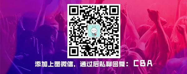 【北京】【超前预定,定金可退】CBA篮球联赛北