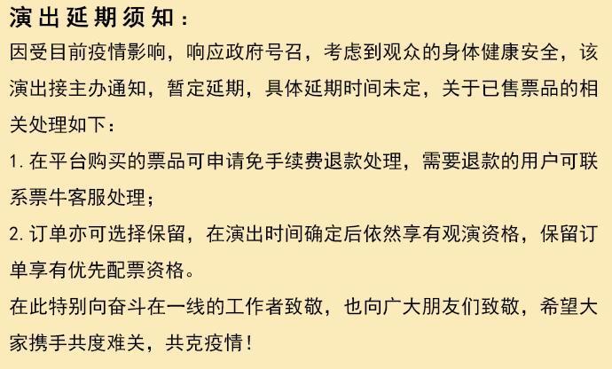 【深圳】CBA篮球联赛深圳马可波罗主场赛「深圳