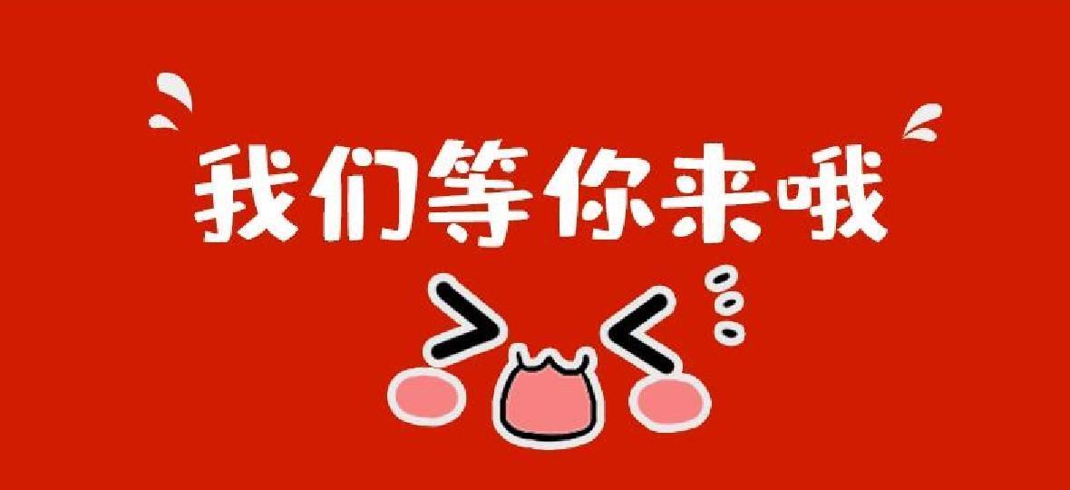 ddcbfc56f79bd0c52ef222417797a2b_看图王.jpg