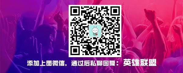 【上海】【定金预定】英雄联盟2020年S10全球总决