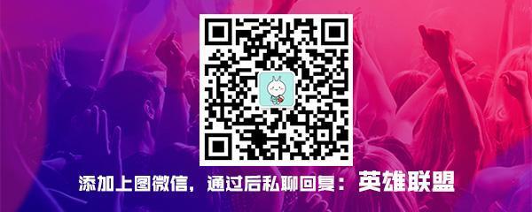 【北京】【定金预定定金可退】英雄联盟2020年