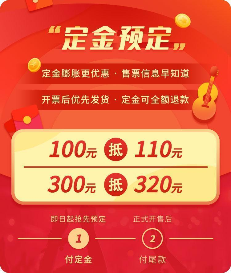 【定金预定】马克西姆跨界钢琴演奏会北京站「