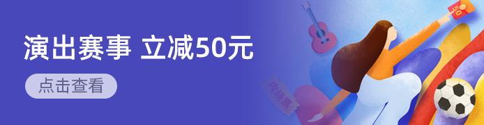 【广州】CBA篮球联赛广州队主场赛「广州」
