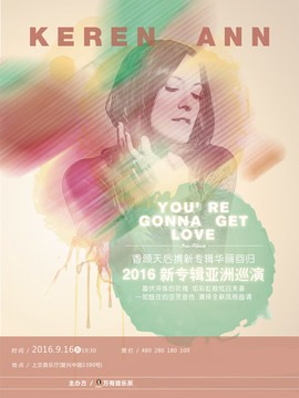 Keren Ann 2016新专辑亚洲巡演上海站