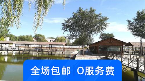 宁夏沙温泉度假村