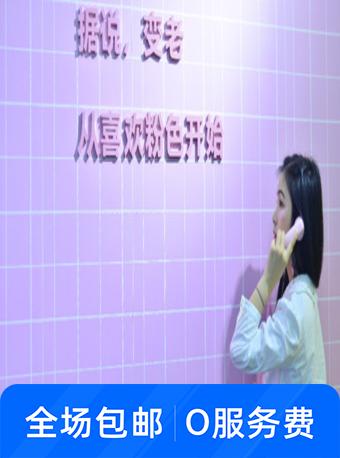 重庆初恋颜色博物馆