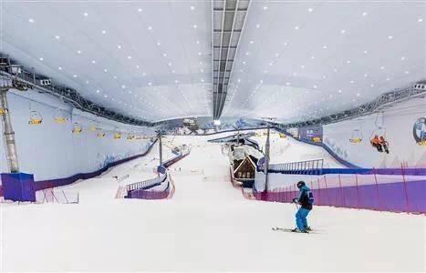 重庆际华园滑雪馆