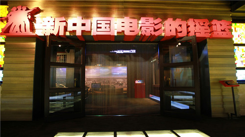 长影旧址博物馆