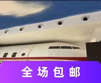 星期8小镇(连云港嘉瑞宝店)