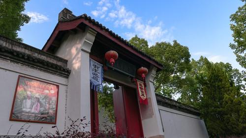 中华养生丹溪文化园
