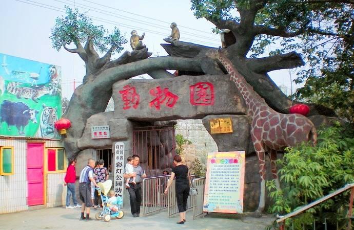 彩燈公園動物園