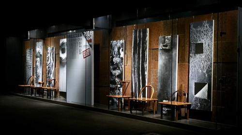 许燎源现代设计艺术博物馆