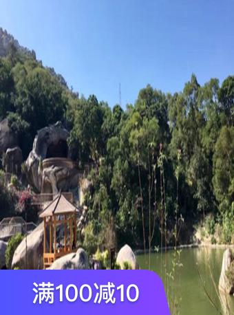 金寿生态园