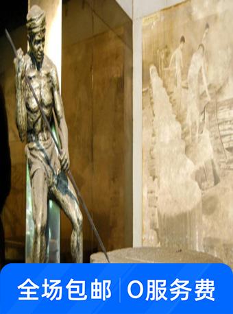 盐业历史博物馆