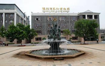 張裕酒文化博物館
