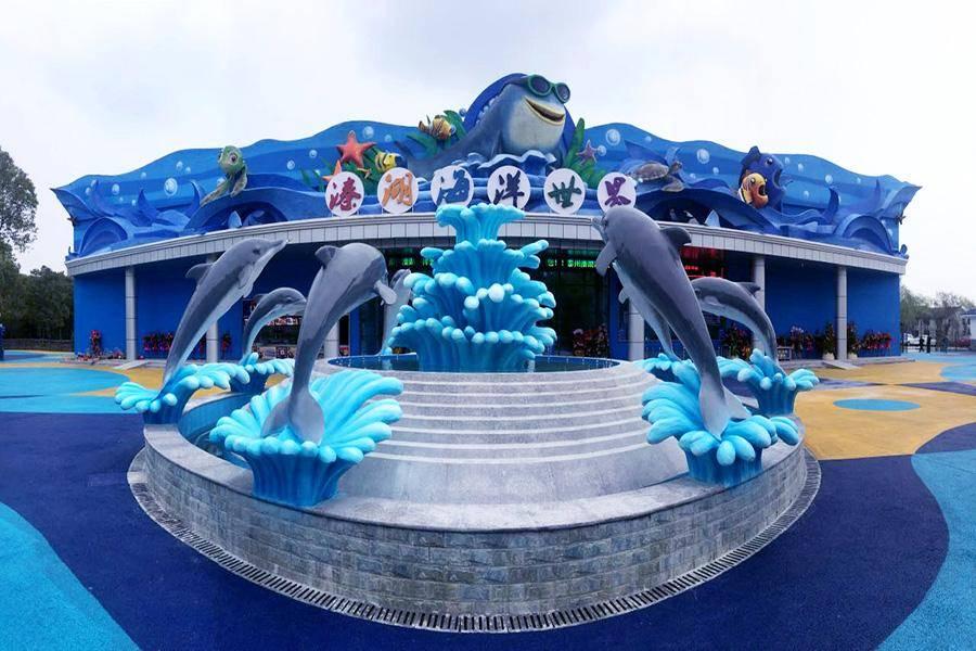 泰州溱湖海洋世界門票