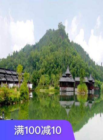 中海惠州汤泉