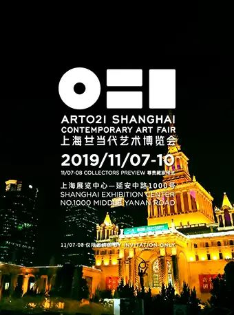上海  ART021上海廿一当代艺术博览