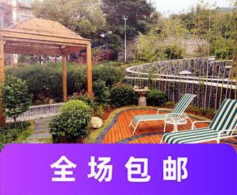 庐山东林假日酒店温泉