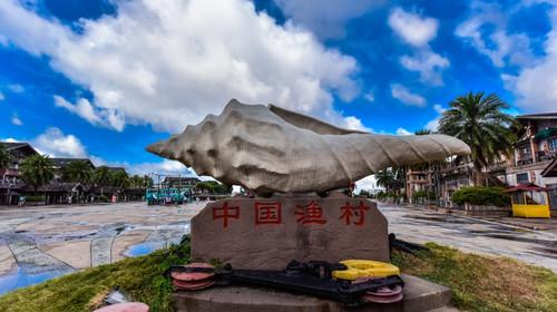 中国渔村(成人票)