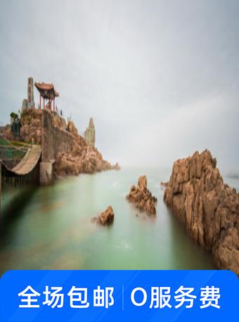 西霞口旅游度假区