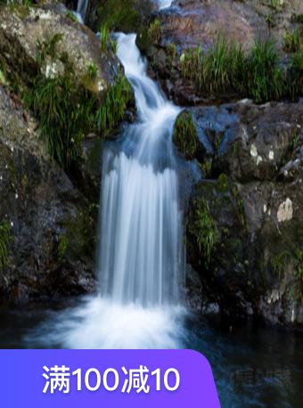 石门冲生态旅游景区