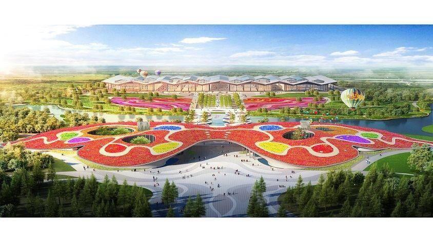 第十届中国花卉博览园(花博会)