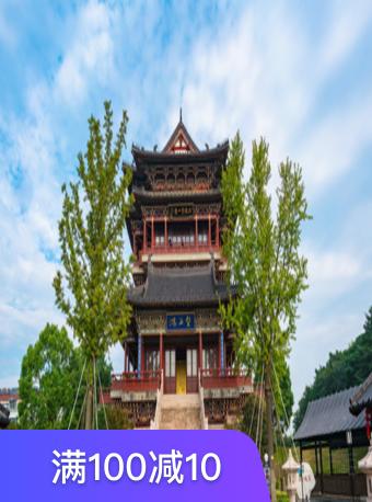 凤城河望海楼