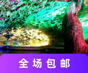 龙宫洞风景区