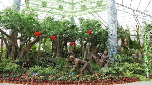 广垦(茂名)国家热带农业公园