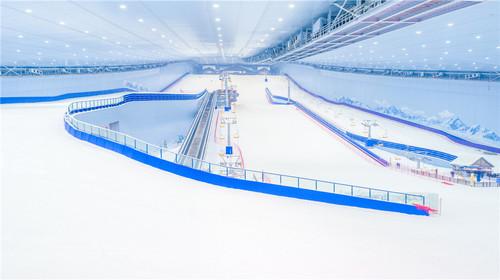 哈爾濱融創雪世界