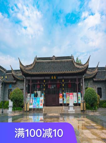 凤城河梅园