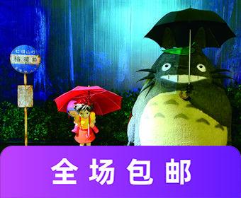 宫崎骏《吉卜力的动画世界》