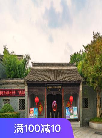 凤城河风水博物馆