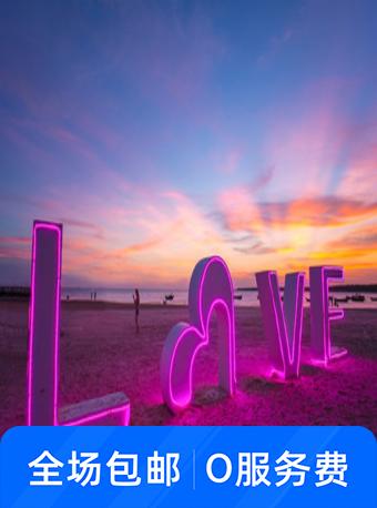浪漫海岸国际旅游度假区