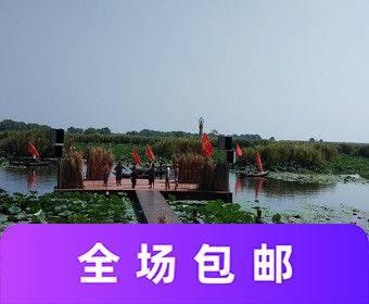 洪湖生態旅游風景區