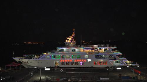 鹭江悠游(旅游客运码头)